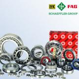 FAG 7218 b mp fag angular contact bearing 90x160x30 Deep groove ball bearings - S682